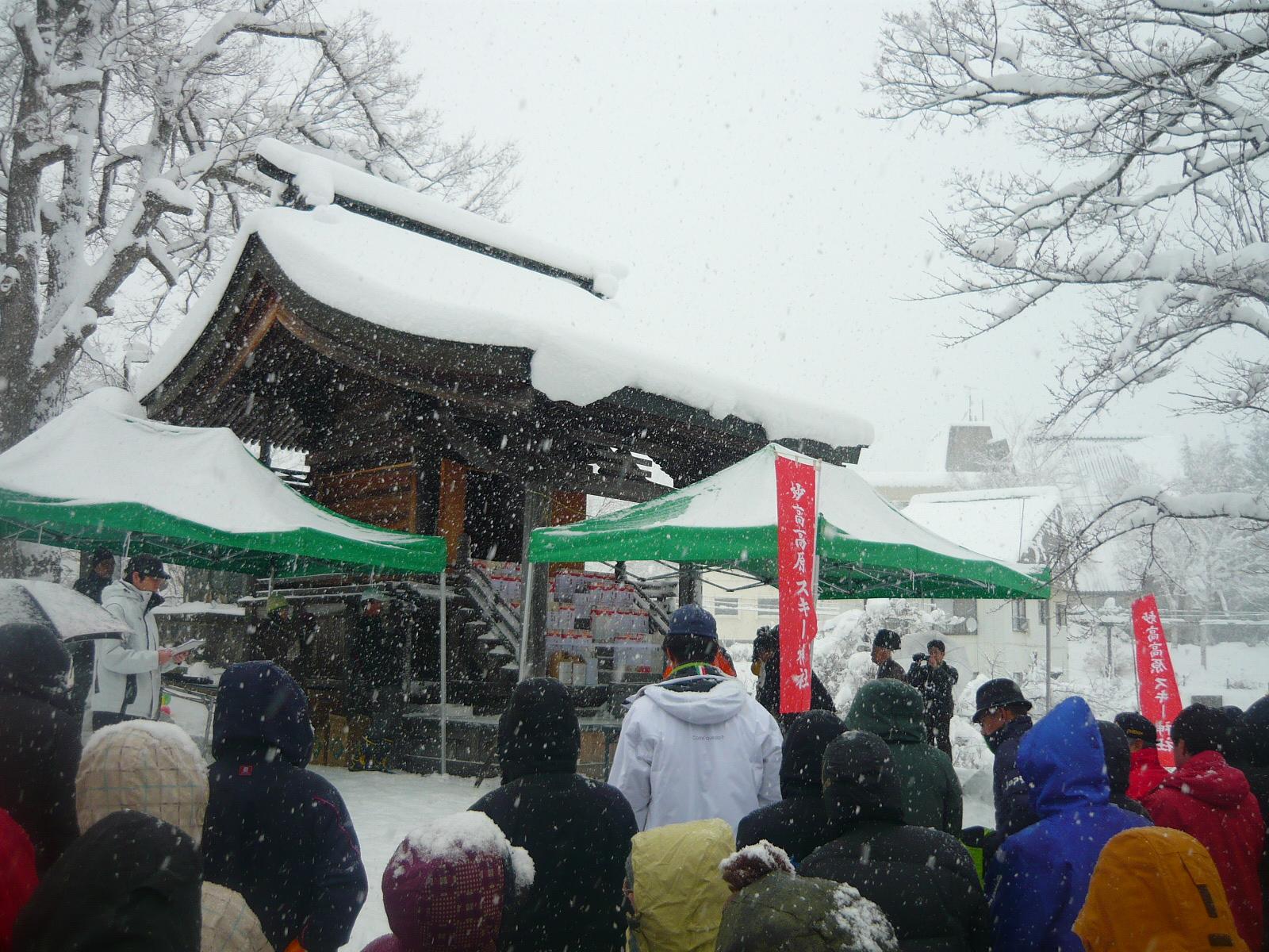 Myoko ski jinja - opening festival 2014