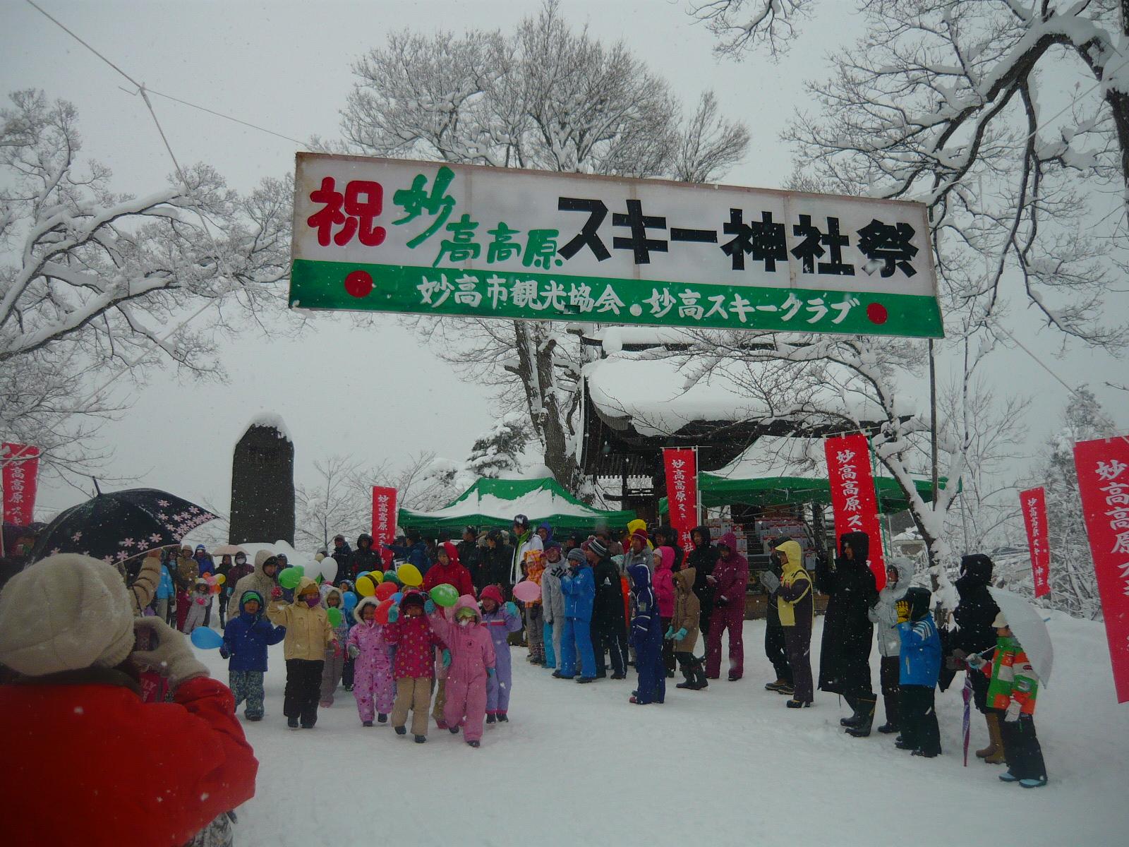 myoko-ski-season-opening-ceremony-2013 myoko snow report