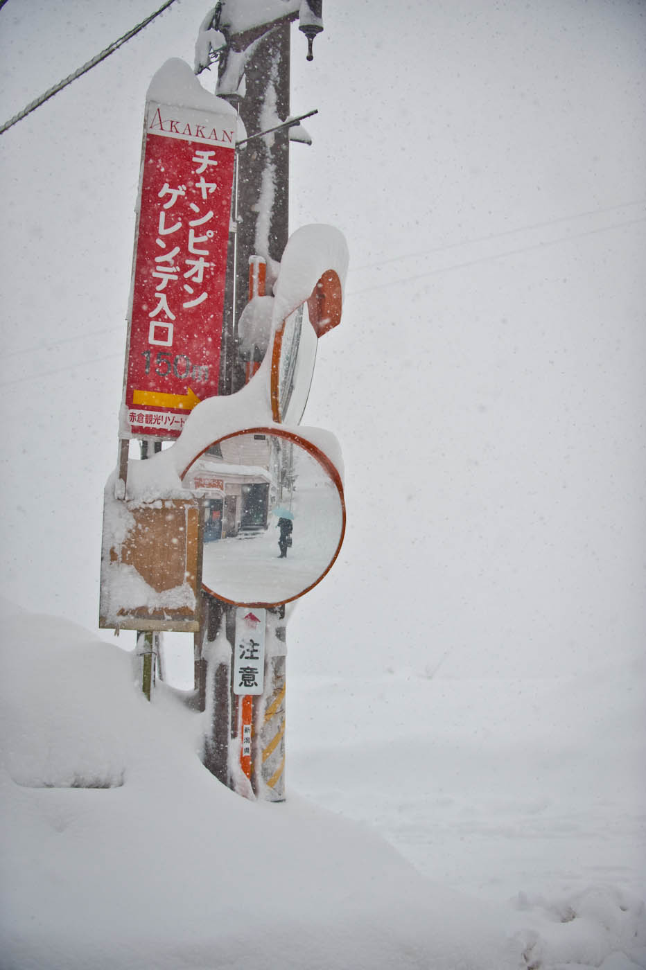 Myoko Kogen Snow Report 2 January 2014