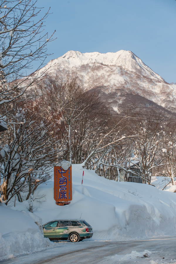 Myoko Kogen Snow Report 20th January 2014