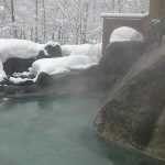 Hakuba Snow Report: Good day for an onsen