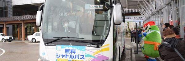 Myoko transport, buses, ski shuttles, taxis, transfer