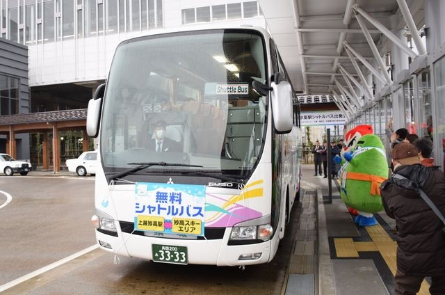 Myoko Transport: Shuttle, Bus, Train, Taxi