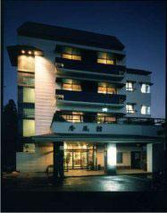 Hotel Kofukan Ryokan in Myoko Kogen