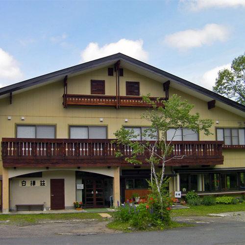 Togakushi Hotel Togakushi Tabinoyado Sirakabasou
