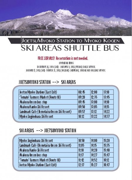 Myoko transport, JoetsuMyoko Station ski shuttle