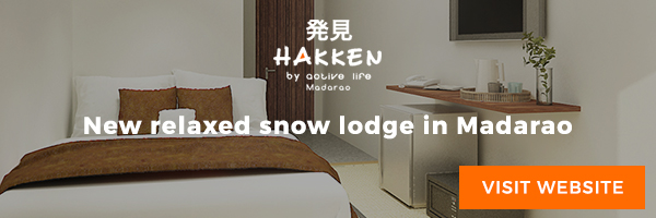 madarao kogen accommodation, ActiveLife madarao hotel hakken