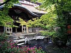 The famous Yorozuya Hotel in Yudanaka Onsen