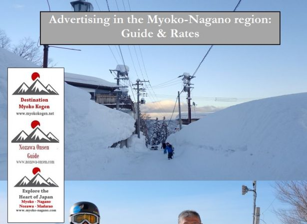 Advertise in Myoko, Advertise in Nagano