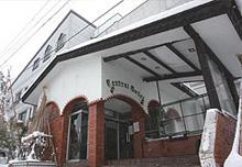 akakura central hotel
