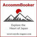 Hakuba ryokan bookings