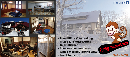Funky Monkey Lodge - great budget accommodation in Akakura