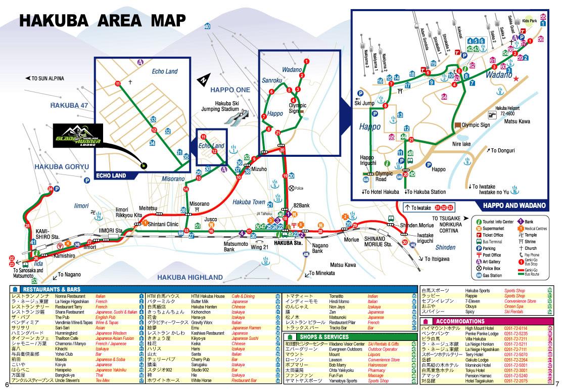 Hakuba Maps