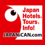 Luxury Hotels & Accommodation in Hakuba Ski Resort