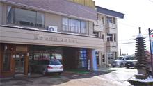 Kogen Hotel Taizan in Akakura Onsen
