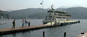 Lake Nojiri Accommodation, Kurohime Accommodation