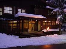 Matsunoki-tei in Hakuba