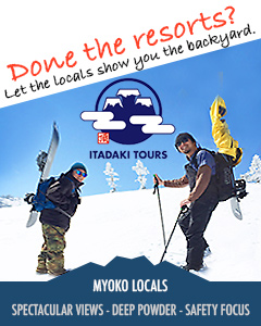 myoko backcountry tours, myoko webcam