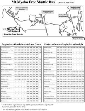 myoko shuttle bus timetable 2014