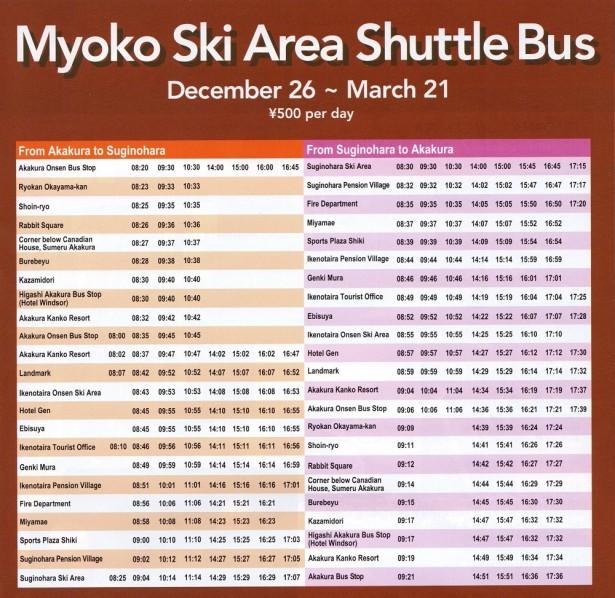 myoko ski shuttle schedule