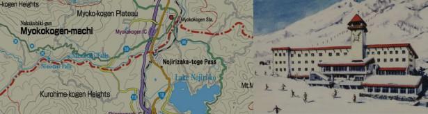myoko-nagano area guide