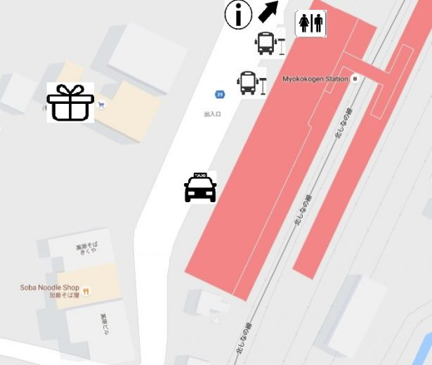 myokokogen station map