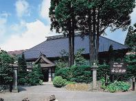 Togakushi accommodation - Nakatani Ryokan in Togakushi, Japan