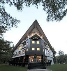 Ridge Hotel and Apartments - Hakuba Self-Contained Accommodation,