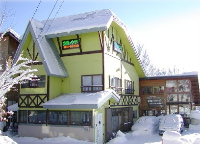 Myoko Suginohara Accommodation and Hotels