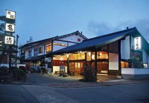 Kamesei Ryokan - Japan Onsen Town Accommodation