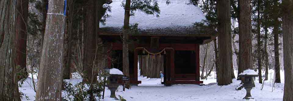 Togakushi Village & Shrine
