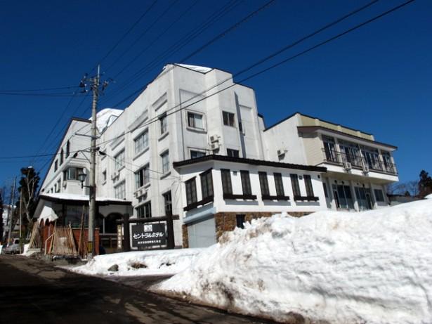 akakura central hotel myoko