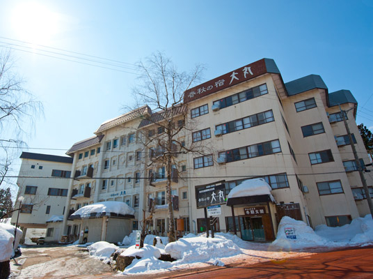 Myoko Daimaru Inn, Akakura Onsen