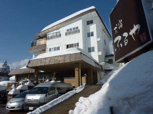 Oyado Furuya Hotel in Akakura Onsen, Myoko Kogen