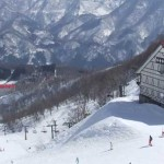 Hakuba Valley Pass – Electronic gate system covering all Hakuba resorts