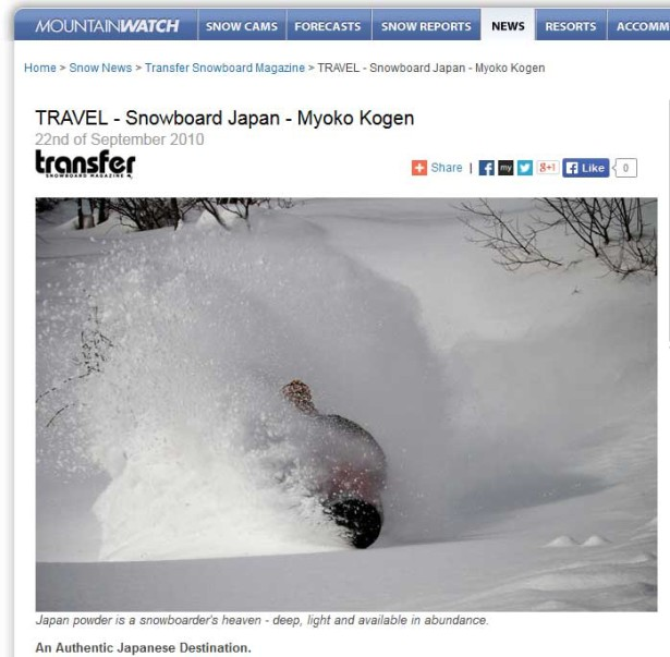 Transfer Snowboard Magazine, Mountain Watch, Snowboard Japan, Myoko Kogen
