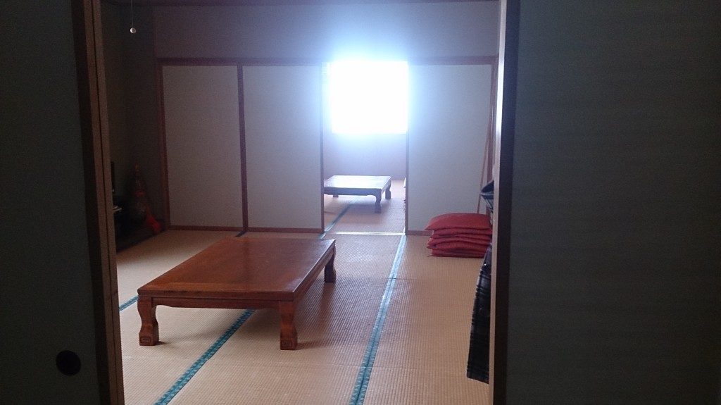 myoko property