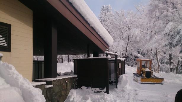 Advertise in Myoko, Advertise in Nagano