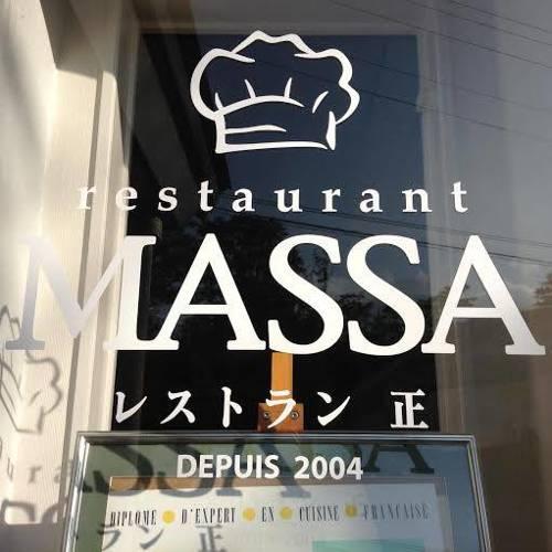Restaurant Massa & Petit Hotel des Eaux-Vives