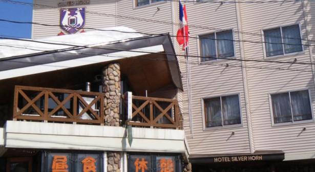 silverhorn-hotel-myoko