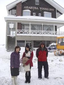 Akakura Yours Inn, Myoko Kogen
