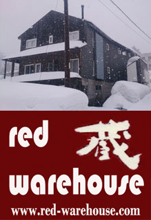 Myoko Self Contained accommodation