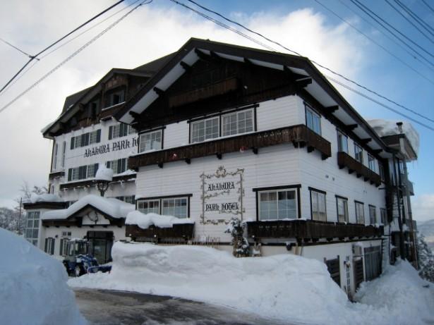 akakura park hotel myoko