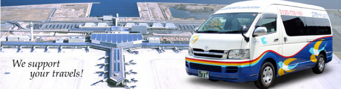 nagoya airport taxi shuttle -