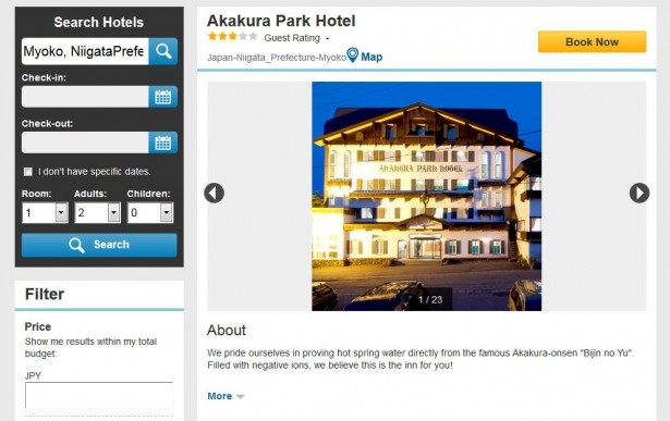 park hotel myoko akakura