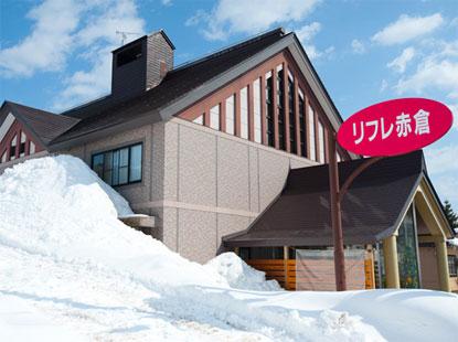 Akakura Refre Hotel, Rifle Hotel Myoko