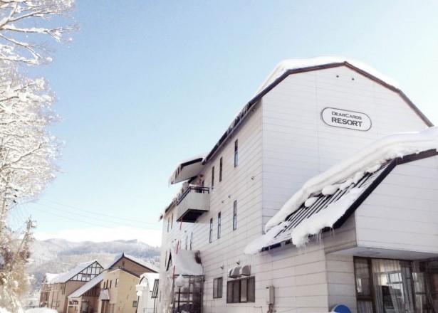 Dear cards lake nojiri resort hotel winter