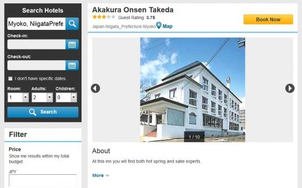 akakura takeda hotel