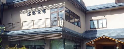 Takahashi Ryokan Yukitsubaki - Myoko Onsen - Myoko Kogen accommodation