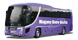 Hakuba Airport shuttle